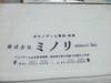 Dscf9462